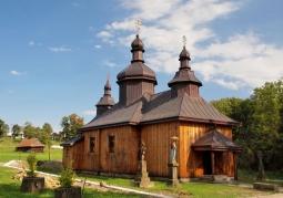 Cerkiew pw. Świętych Kosmy i Damiana