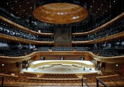 Sala koncertowa NOSPR