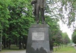 Park Kruczkowskiego