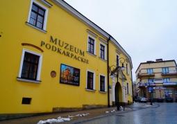 Muzeum Podkarpackie - Krosno