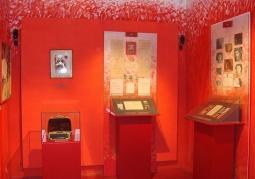 Sala czerwona