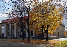 Muzeum PRL-u