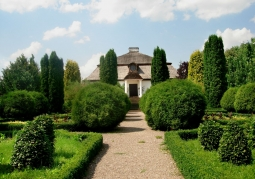 Muzeum Wsi Lubelskiej - Lublin