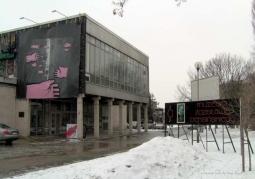 Ośrodek Kultury Filmowej - Częstochowa