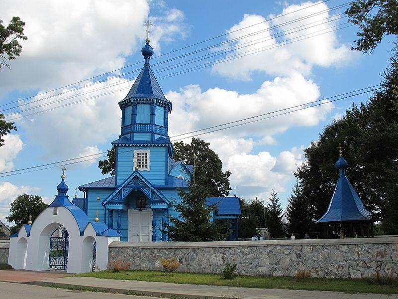 Cerkiew- widok ogólny