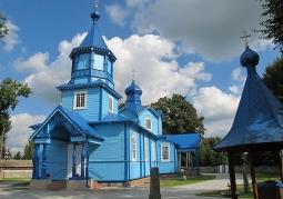 Cerkiew Podwyższenia Krzyża Pańskiego - Narew