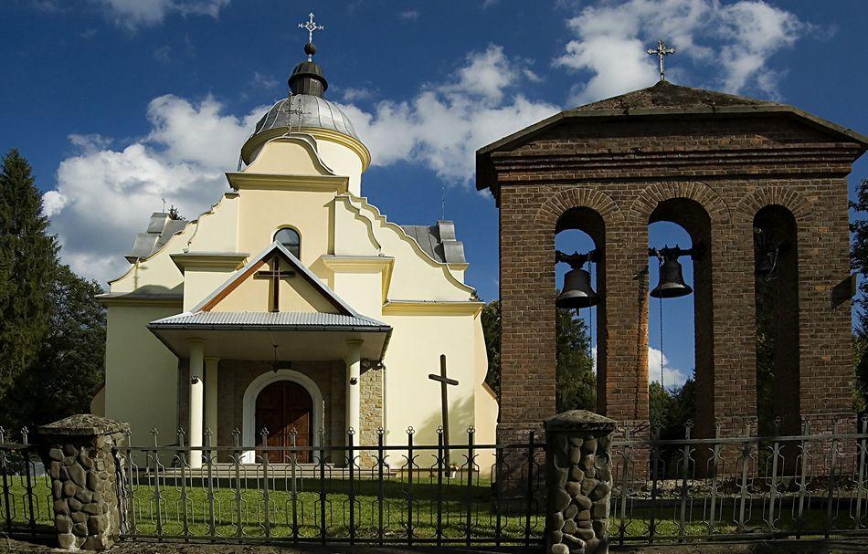 Dawna prawosławna cerkiew