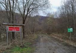 Północno-zachodnie wejście do rezerwatu