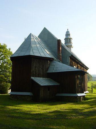 Cerkiew w Bandrowie Narodowym