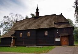 Drewniana fasada cerkwi