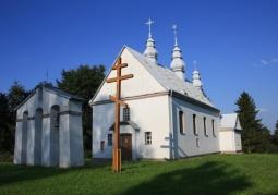 Cerkiew Narodzenia Przenajświętszej Bogurodzicy - Dziurdziów