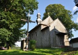 Gmach kościoła