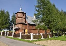 Cerkiew p.w. Narodzenia NMP - Wańkowa