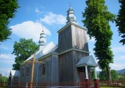 Cerkiew orientowana