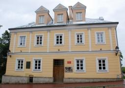 Głównu gmach placówki przy ul. Zamkowej