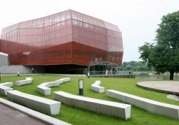 Planetarium Niebo Kopernika - Centrum Nauki Kopernik