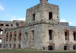 Południowo- zachodnia część zamku