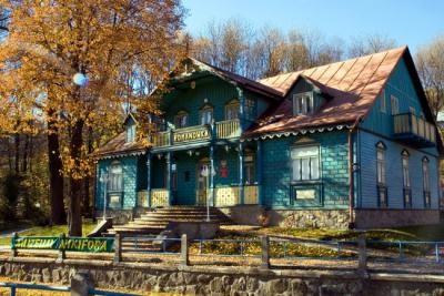 Muzeum Nikifora
