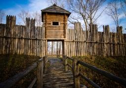 Skansen Archeologiczny Karpacka Troja - Jasło