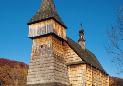 Kościół p.w. św. Mikołaja z Bączala Dolnego - Park Etnograficzny