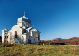 Cerkiew Świętej Trójcy - Międzybrodzie