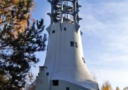 Wieża baterii Goeben
