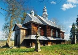 Cerkiew greckokatolicka pw. św. Mikołaja - Jałowe