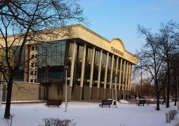 Budynek hali