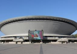 Spodek  - Katowice