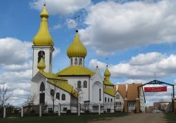 Cerkiew pw. Świętych Niewiast Niosących Wonności