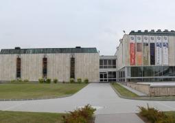 Budynek Muzeum Początków Państwa Polskiego
