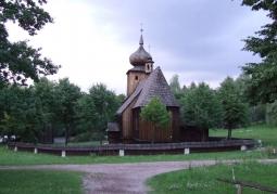 Nadwiślański Park Etnograficzny  - Wygiełzów