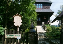 Muzeum Przyrodnicze Babiogórskiego Parku Narodowego - Zawoja