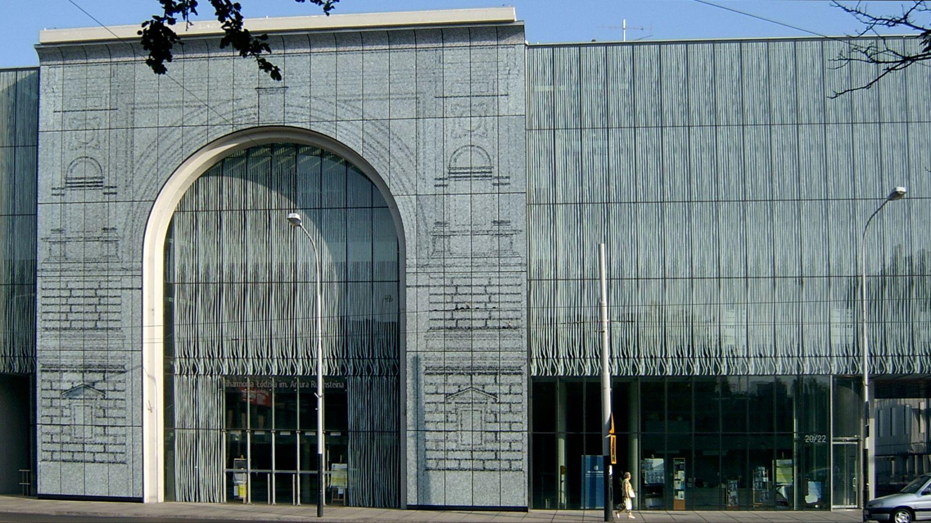 Filharmonia Łódzka   - widok od ul. Narutowicza