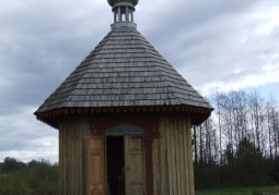 Kaplica pod wezwaniem św. Aleksandra Newskiego