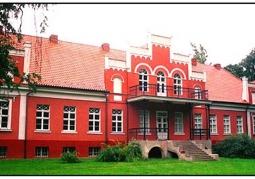 Muzeum Piśmiennictwa i Muzyki Kaszubsko-Pomorskiej - Wejherowo